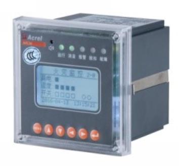 多功能电表系统